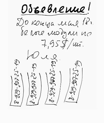 Акция! Исключительная цена 7,95 $/шт. Белые монохромные модули (160х320) dip 5000. До конца мая 2018 г.!