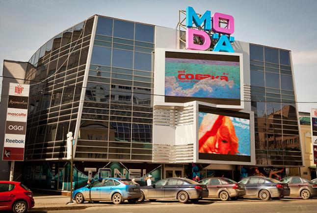 Краткая история о новинках и тенденциях в области рекламы в современном бизнесе
