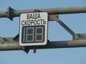 Можно ли исправить ситуацию на дорогах России?